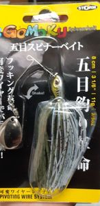 Lures Storm micro spinner
