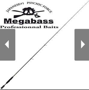 Rods Megabass MEGABASS DESTROYER FRENCH LIMITED F1