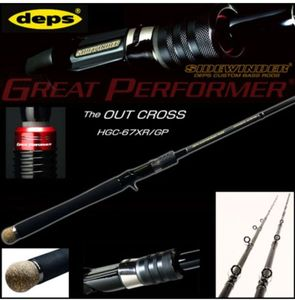"""Rods Deps Sidewinder GP """"The Out Cross"""""""