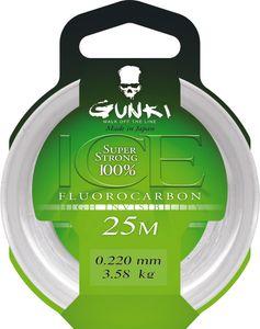 Leaders Gunki FLUOROCARBONE ICE 0,34