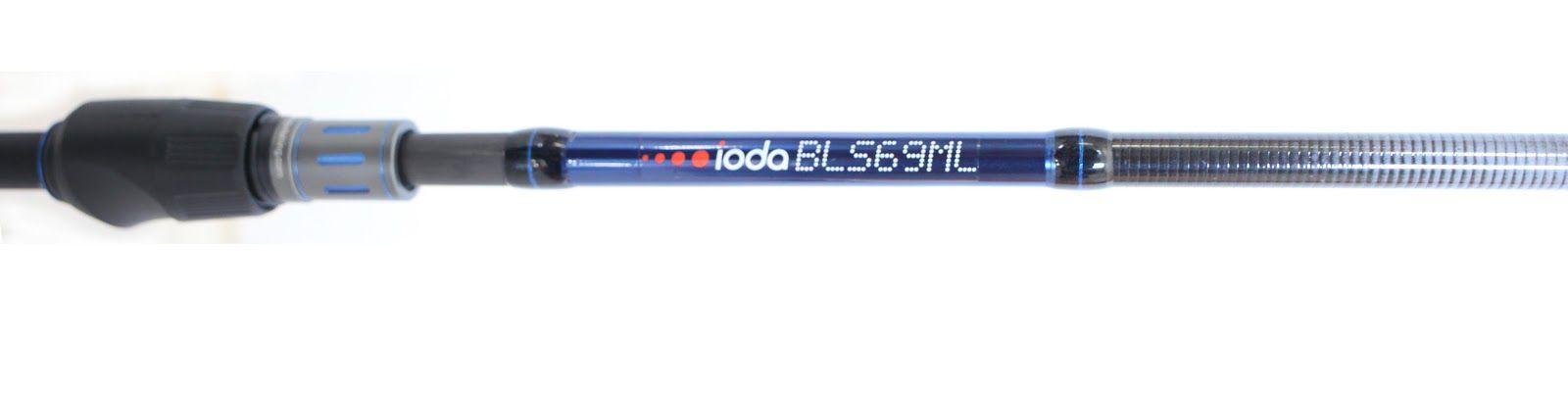 BLUE LINE SPINNING BLS 69ML 2.06M - 3.5-14GR