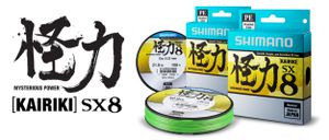 Lines Shimano KAIRIKI SX8 PE 0.100MM / 300M / VERT FLUO